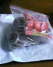 Это упаковка с семенами и таблетками в посылке