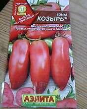 Томат Козырь