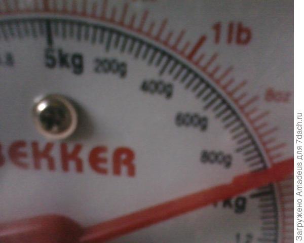 Общий вес снятых плодов
