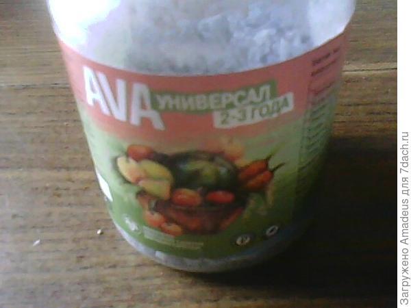 гранулированное удобрение AVA