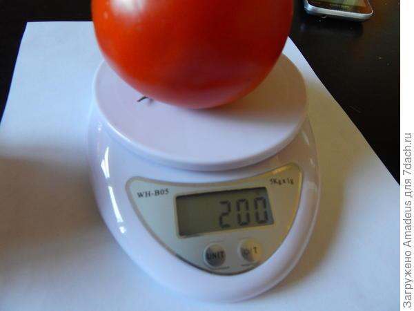 200 грамм