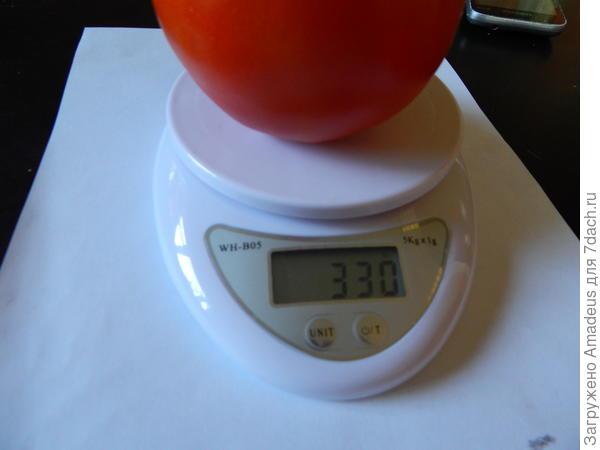 330 грамм