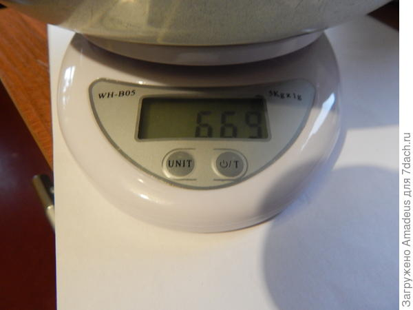 общий вес 2 кг 549 г