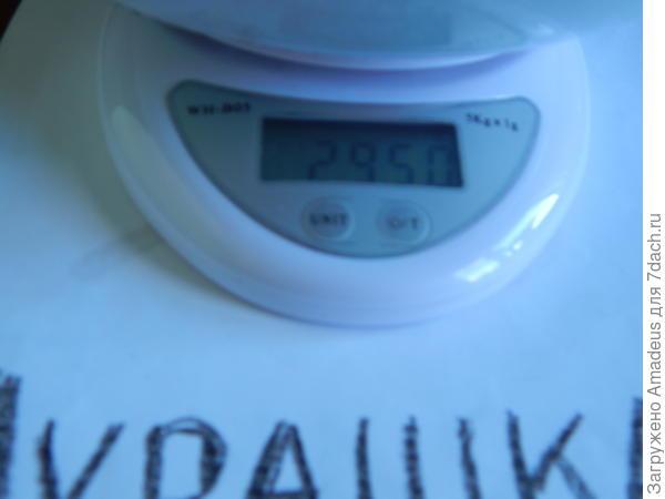 Общий вес 2 кг 950 г - тара 669 г = 2 кг 281 г