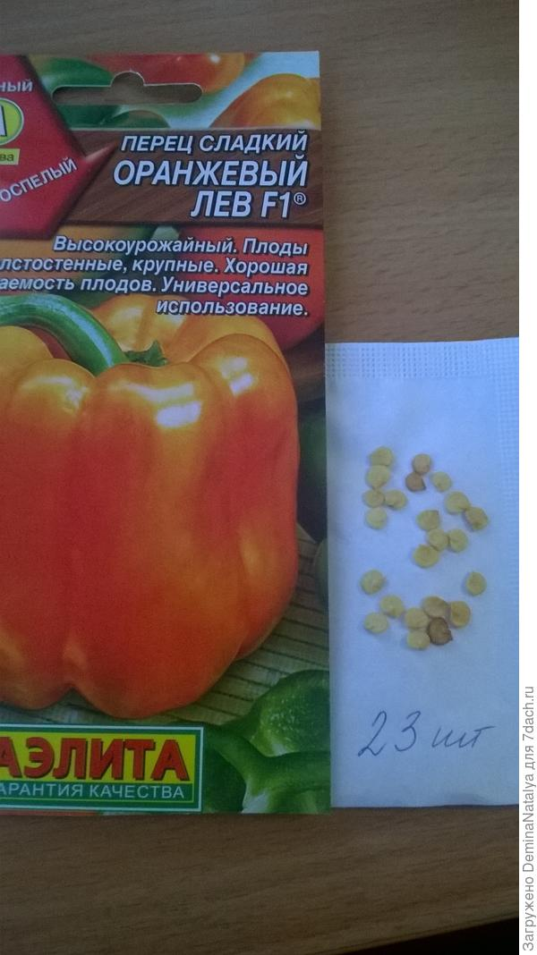 Количество семян в упаковке