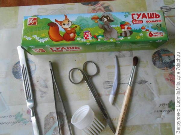 Инструменты ваятелей.