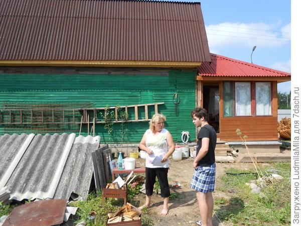 Основа старая,пристроена веранда и положили крышу.