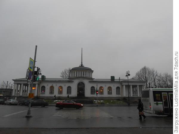 Вокзал Павловска.