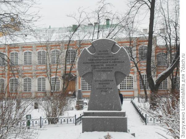 Памятник священослужителям.