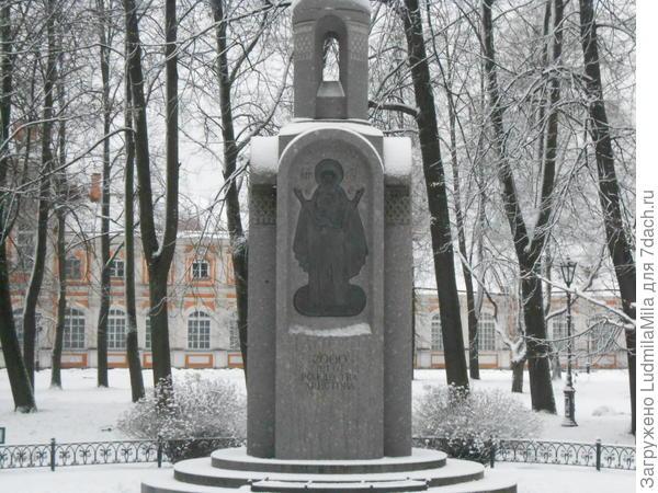 Памятник 2000-летию крещения.