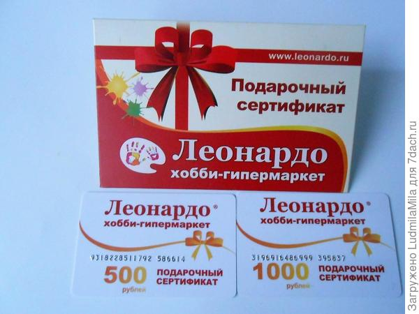 Приз-сюрприз))))