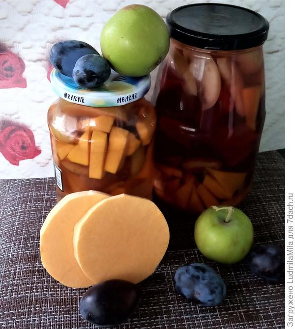 Компот из тыквы с фруктами