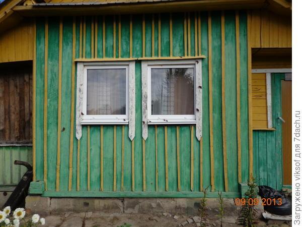 домик до ремонта