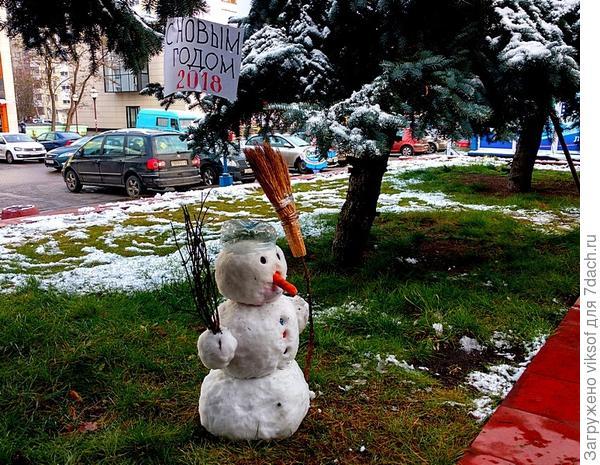 ноябрьский снеговичок