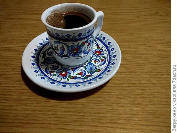 в турецкой чашечке