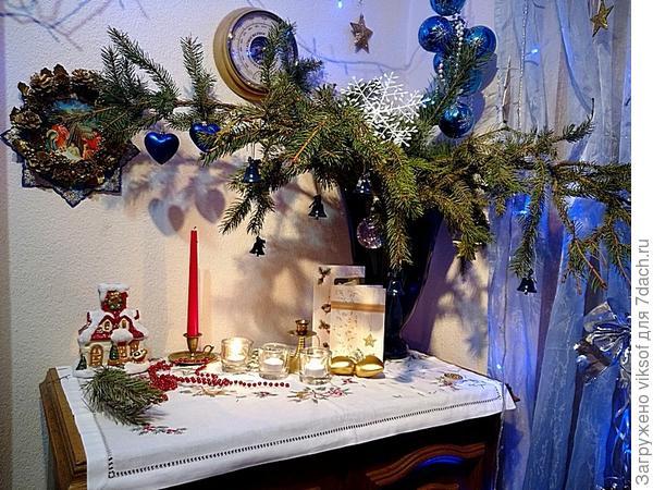 Рождественскую сказку обожаю творить сама