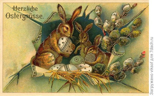 Ганночка, с праздником Пасхи всё твоё прекрасное семейство! Здоровья вам и благополучия