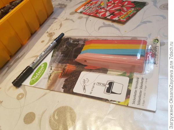 Флажки и водостойкий маркер