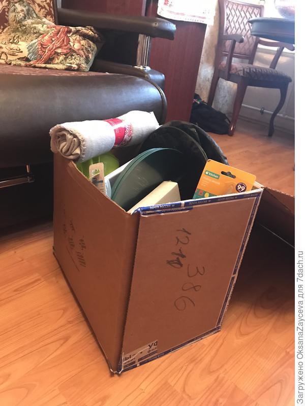 Целая коробка подарков!