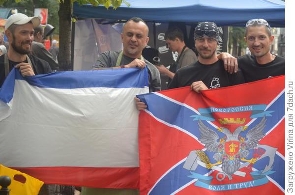 Ребята из Крыма и Донбасса