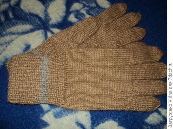перчатки мужу