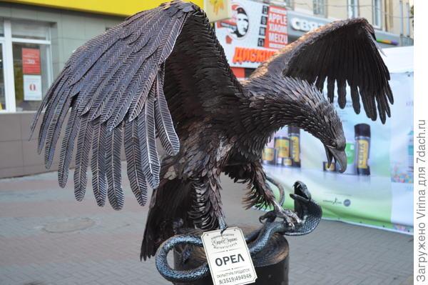 тоже орел