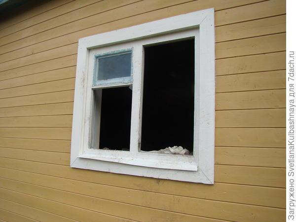 Через это окно залез медведь