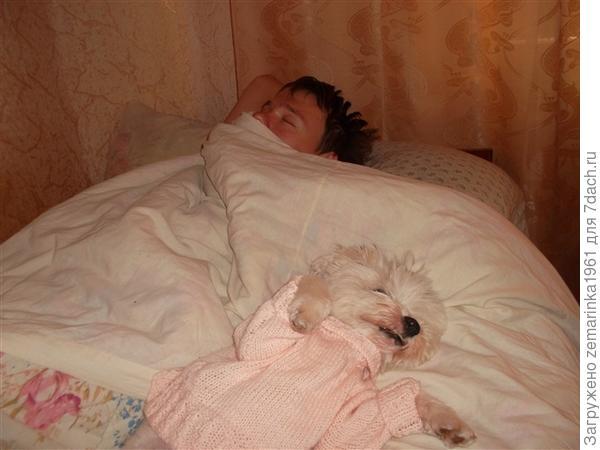 Тише...дети спят!