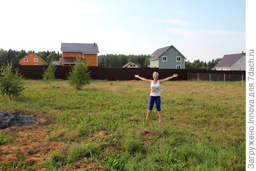 Это моя земля!