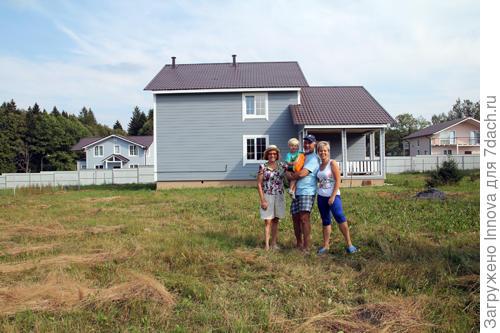 Наш дом со стороны участка