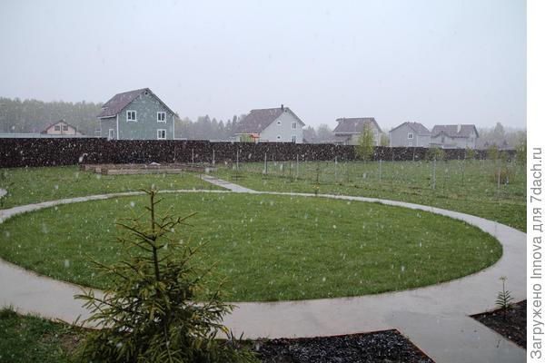 Снег 10 мая