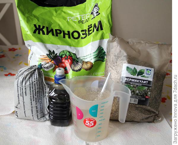 Для приготовления грунта: Жирнозем, вермикулит, ШунгиТерра, гидрогель, фитоспорин