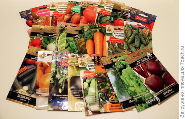 25 пакетиков самых лучших, самых отборных, самых проверенных семян