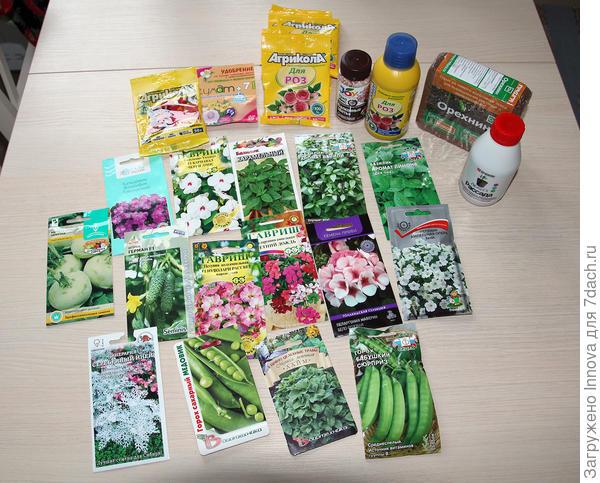 Докупила все недостающие семена и начала пополнять запасы удобрений для цветов