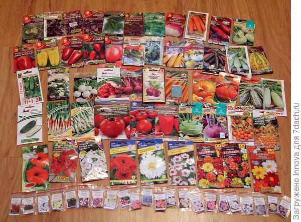 Семена, отложенные для посева