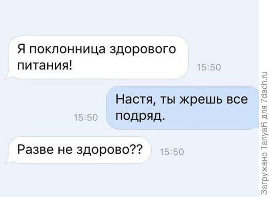 иногда я бываю такой поклонницей, причем чаще всего)))