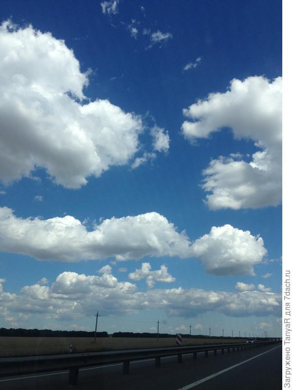 Облака южные.