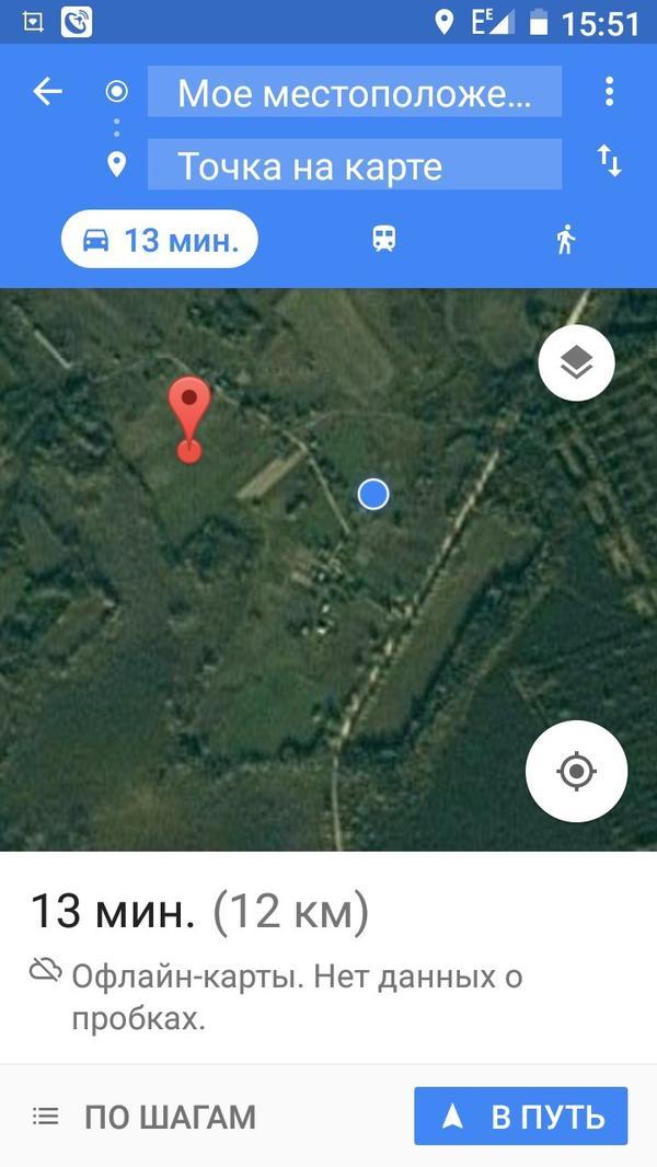 Вид в Google-картах при нажатии на иконку «Проложить маршрут» и переключении на слой «Спутник». Красная точка - Фея со стадом, синяя - мой смартфон