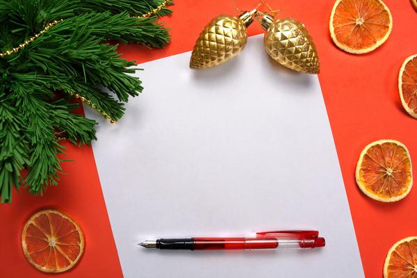 В преддверии праздника подведите итоги минувшего года