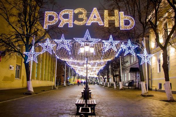Рязань - столица Нового года