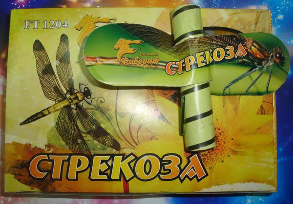 Летающий фейерверк Стрекоза. Фото сайта mir-feerverkov.ru