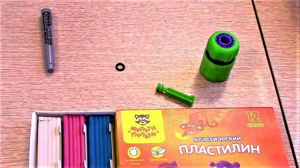Подготовим корпус маркера и клапан соединителя