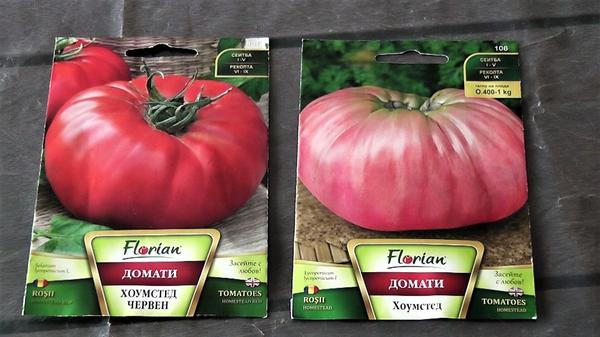 Упаковки семян сорта Homestead