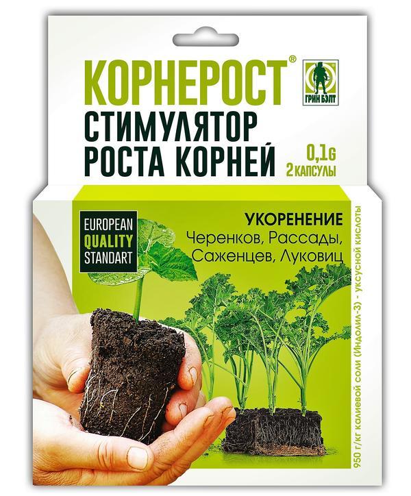 Корнерост применяется для стимуляции корнеобразования и улучшения приживаемости черенков