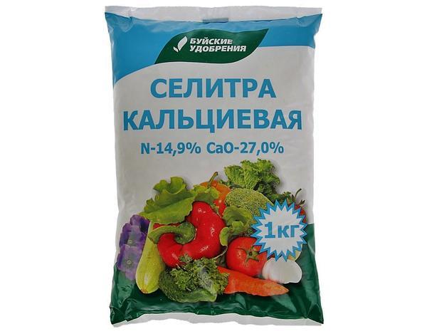 Кальциевая селитра. Фото с сайта sima-land.ru
