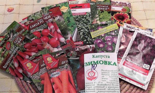 Мы каждую весну накупаем кучу ярких пакетиков