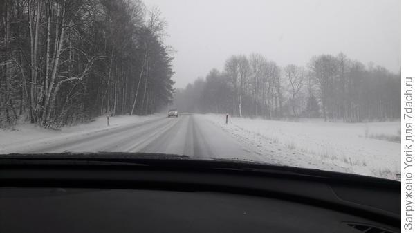 День выдался снежный