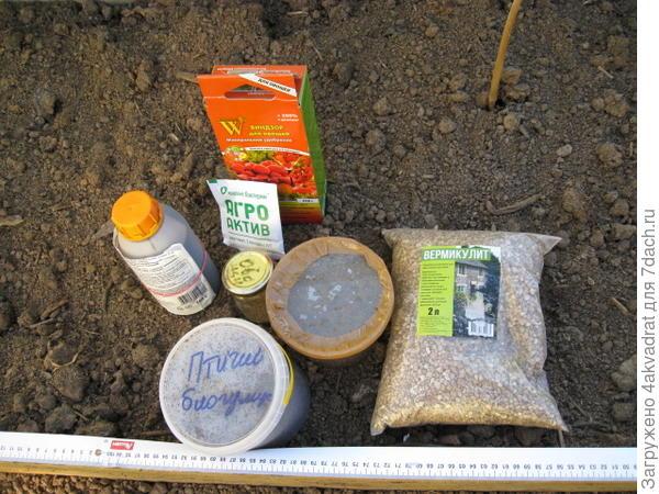 Удобрения, использованные при посадке
