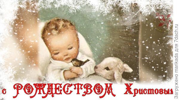 Иисус младенец