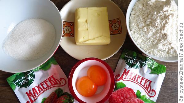 Всё готово к приготовлению печенья.